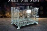 Serviço Pesado empilháveis grande recipiente de malha de arame galvanizado/gaiola/caixa