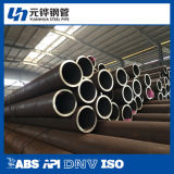 中国からの159*7低圧のボイラー管