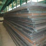Ss400 de alta qualidade das chapas de aço carbono macio para venda