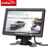 O estojo de metal profissional melhor qualidade de monitor de ecrã táctil de 7 polegadas