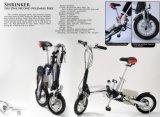Aluminum Alloy Hubs (SEB-350D)를 가진 전기 Bike