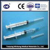 医学の使い捨て可能なスポイトは、針(5ml)が付いている、Ce&ISOのLuerロック、承認した