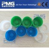 使い捨て可能な非こぼれプラスチック水差しのための5ガロンの帽子