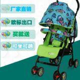 Camminatore pieno del bambino del basamento della navicella del bambino del passeggiatore del bambino del nuovo modello del baldacchino