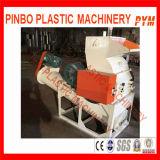 Máquina de trituración de botella de plástico para mascotas