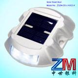Mode route solaire Horseshoe Goujon/Cat Eye/marqueur de route