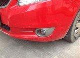 Chevrolet 돛 2010년 차 OEM를 위한 자동차 부속 맨 위 램프: 9028449/9028448