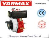 一義的なドライブが付いているYarmaxの空気によって冷却されるディーゼル機関