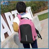 각종 색깔 및 배수 포켓 튼튼한 학교 책가방