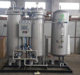 Генератор азота 60 Nm3/H на защита от огня и огнетушитель 99.95%