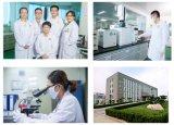 FDA Registrated красоты Acerola Вишня извлечь планшетный ПК