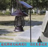 Heiße Solarinsekt-Mörder-Lampe für Landwirtschafts-Insekt-Plage-Moskito-Fliegen-Schabe-Motte