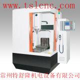 Router da tavolino di CNC del laminatoio di CNC con buona stabilità