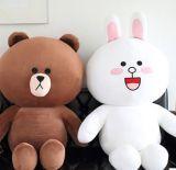 Ours brun en peluche pour bébé jouets fabriqués en Chine