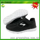 新しい子供の靴(GS-75563)