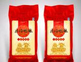 PP tissés Packng Bag/sac de farine/sucre/5kg de farine de blé/10kg/25kg/50kg, comme le besoin du client