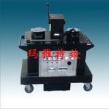 Máquina de hielo seco (MYO-A)