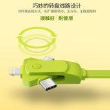 360 degrés 3 rotatifs en 1 câble de remplissage d'USB