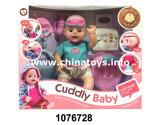 새로운 생산 승진 선물 장난감 인형 장난감 공장 (1076725)