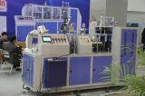 Шестерня средней скорости наилучшего качества бумаги чашки машины Zbj-Nzz 60-70ПК/мин