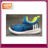 2017 chaussures respirables du gosse confortable des chaussures des enfants neufs de mode pour des garçons et des filles
