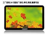 26 pollici Media Player di pubblicità fissato al muro, visualizzazione verticale dell'affissione a cristalli liquidi
