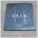 正方形か円形の市構築のマンホールカバー