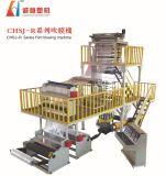 3개의 층 ABA Co-Extrusion 회전하는 맨 위 플레스틱 필름 부는 기계 (플라스틱 압출기)
