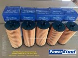 68079744ab, 68079744AC, фильтр для масла 68079744ad Mo744 на виллис 2011-2013;