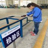 ASTM/JIS/DIN de Buis van het roestvrij staal