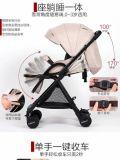 Doble Baby Baby Stroller Sr-BS5