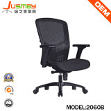 Bureau Exécutif maille confortable fauteuil