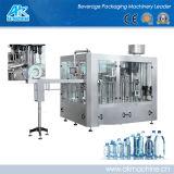 天然水のびんの充填機