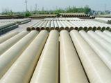 Conduite d'eau de la fibre de verre FRP GRP