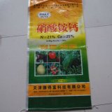 Saco tecido OPP da alta qualidade para fertilizantes da embalagem