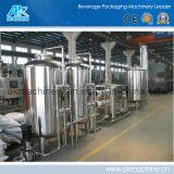 逆浸透(RO-2)/水処理