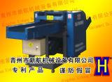 Machine de découpe textile moderne