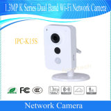 Las series de Dahua 1.3MP K se doblan la cámara del Wi-Fi de la red de la venda (IPC-K15S)