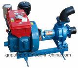"""Hot Vente de petites 3 """" pompe à eau centrifuge"""