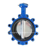 Resiliente su Center Seated Butterfly Valves