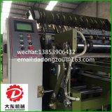 Machine de Ressentir-Panneau pour des placages de contre-plaqué/panneau joignant la machine de Splcing de machine/placage de faisceau