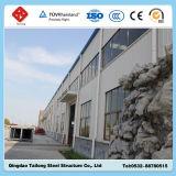 鉄骨構造の建物の中国の製造業者
