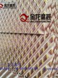 Almofada refrigerar evaporativo para a exploração avícola