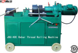 Rebar Thread Rolling Machines / Rebar Threading Machines