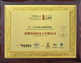 DT-1522A 400ml Prêmios de inovação e excelência em manufatura difusor de Óleo
