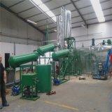 中国清浄器をリサイクルする油5トンの容量の小規模の原