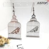 Form-Schmucksache-hängender Fisch-HakenCoppery Birdcage-einfacher Art-Silber-Farben-Ohrring
