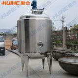 Бак смесителя Juicer с расположением топления