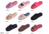 L'intérieur, Pantoufles Chaussures