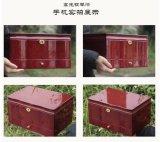 Kundenspezifisches hölzernes Hochzeits-Schmucksache-Geschenk-Kasten-Paket-hölzerner Uhr-Kasten